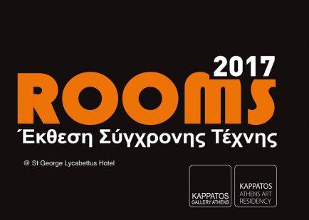thumbnail_rooms